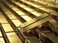 مانع بزرگ سر راه افزایش قیمت طلا/ احتمال افزایش نرخ بهره فدرال رزرو