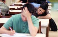 لغو امتحانات روزهای ۱۶ و ۱۷ دی
