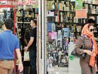 جولان کرونا در شلوغی بازار +فیلم