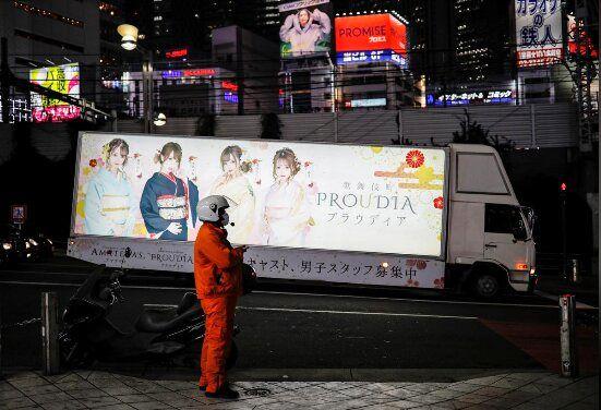 ژاپن در مرز وضعیت اضطراری