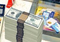 کاهش قیمت ۲۱ ارز بانکی