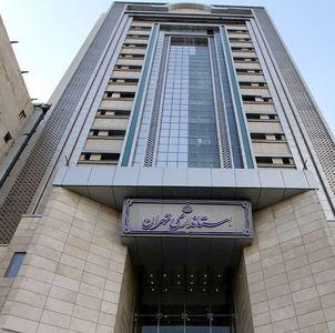 ۳ گزینه اصلی برای استانداری تهران +عکس