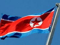 کره شمالی تحریمهای آمریکا را به سخره گرفت
