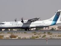 پرواز هواپیماهای ATR آسمان از سرگرفته شد