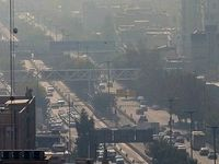 خسارت ٢,٦میلیارد دلاری آلودگی هوا