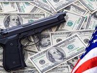 بازار سرمایه آمریکا تحت کنترل بانک مرکزی فدرال است