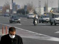 کاهش آلودگی هوا از شنبه