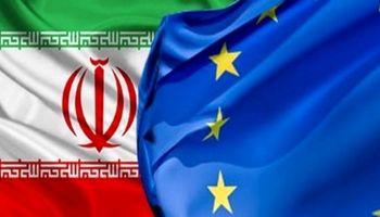 واکنشها به راهاندازی کانال ویژه تجارت اروپا با ایران