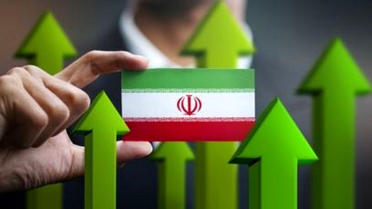ثبات در اقتصاد ایران چگونه محقق می شود؟