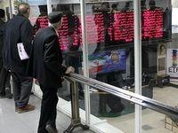 سیم اعتماد سرمایه گذار زیر پای  متولی بازار سرمایه