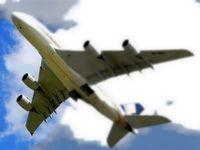 روال عادی عبور پرواز ایرلاینهای خارجی از آسمان ایران