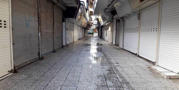 ۷پیامد کرونا بر اقتصاد ایران