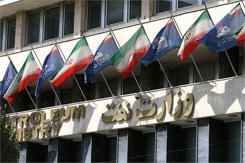 هشت خان ورود به نفت/ ثبت نام در سامانه استخدامی وزارت نفت چقدر آب میخورد؟