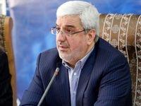 رئیس ستاد انتخابات کشور صحت برگزاری انتخابات را تأیید کرد