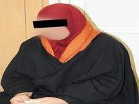 عراق خواهر البغدادی را به اعدام محکوم کرد