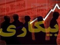 خوزستان رتبه دوم بیکاری را در کشور دارد