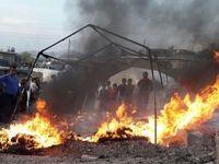 مرگ جوان ٢٠ساله بر اثر آتشسوزی چادر زلزلهزدگان