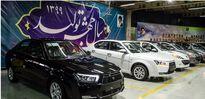 برنامه جدید فروش محصولات ایران خودرو
