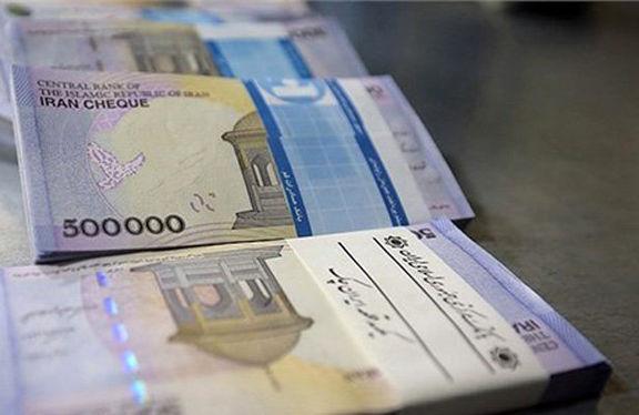 معوقات بانکی پرداخت وام در برخی بانکها را متوقف کرد