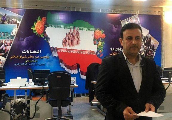 نامنویسی 241نفر برای انتخابات میان دورهای مجلس خبرگان