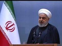 روحانی: آمریکا به امضا، تعهدات و مقررات بینالمللی پایبند نیست +فیلم