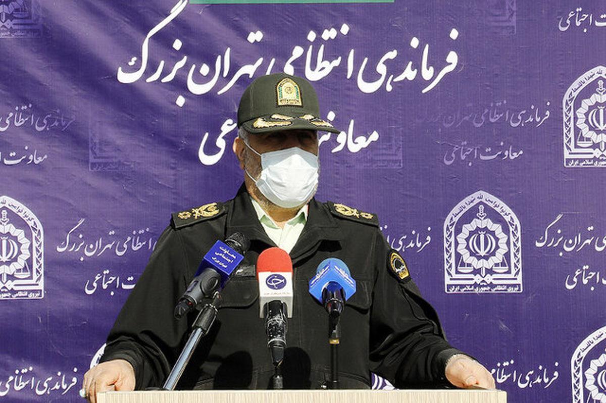 هشدار پلیس درباره ساعت کاری صنوف
