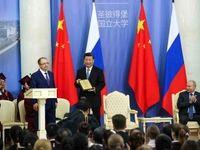 لحظه سقوط رئیس جمهور چین از روی استیج جلوی چشم پوتین +فیلم