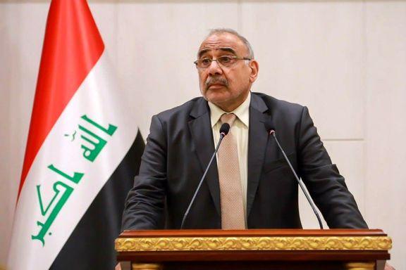 عبدالمهدی: اعتراضات نظام سیاسی عراق را تکان داد