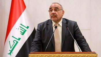 تلاش عراق برای کاهش تنش میان ایران و آمریکا