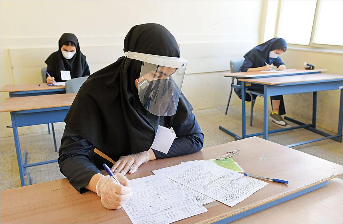 امتحان در ساعت ترس و پروتکل