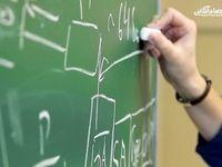 رد طرح جذب استخدام معلمان حقالتدریسی در کمیسیون آموزش