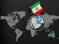 گزارش لسآنجلس تایمز از فیلتر شدن تلگرام در ایران