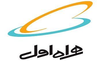 حمایت همراه اول از تولیدکنندگان گوشی هوشمند ایرانی