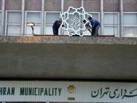 تخلف در صدور مجوز لغو شده برج_باغ/ ارسال گزارش محرمانه شهرداران متخلف تهران برای افشانی