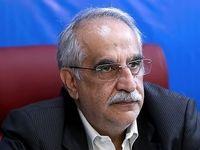 مدیران جدید شرکت پایانه های نفت ایران مشخص شدند