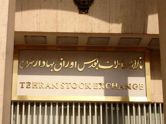 سیمانیها در صدر ارزش معاملات/ شاخص بورس از ماندگاری در کانال 250هزار واحدی بازماند