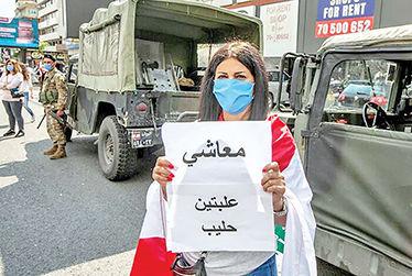شورش گرسنگان در لبنان