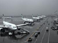 پروازهای ایران به ترکیه متوقف میشود؟