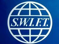 پیام رسانهای مالی موازی سوئیفت در چین و روسیه