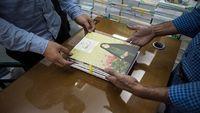 ۸میلیون و ۴۰۰هزار نفر برای کتاب درسی ثبت نام کرده اند
