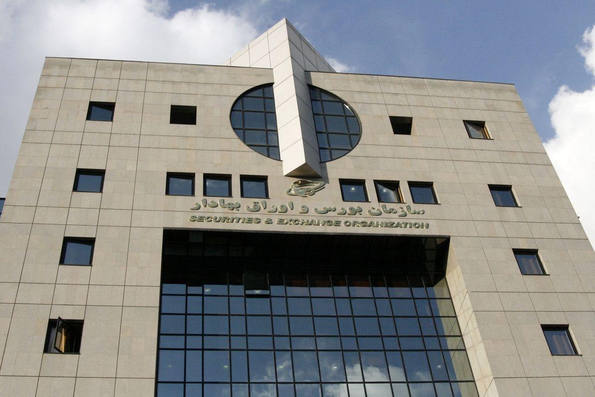 هفت مدیر حقوقی بورس، متخلف شناخته شدند