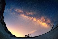 تصاویری بینظیر از نزدیکترین کهکشان جهان به زمین