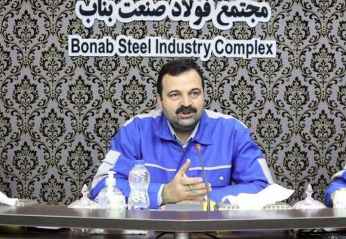 تولید فولاد بناب امسال از مرز یک میلیون تن عبور میکند