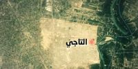 شلیک 5راکت به سمت پایگاه التاجی در شمال بغداد