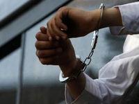 تعدادی از شهرداران شهرهای تهران دستگیر شدند