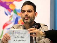 سومین روز جشنواره فیلم فجر +تصاویر