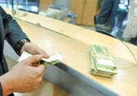 7 درصد؛ افزایش تسهیلات اعطایی بانکها