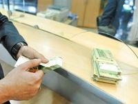 آخرین آمار پرداخت وام کرونا به کسب و کارها اعلام شد