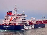 لندن: در جریان حرکت یک نفتکش انگلیسی به سمت ایران هستیم