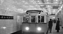 تغییرات متروی مسکو در 84 سال گذشته +تصاویر